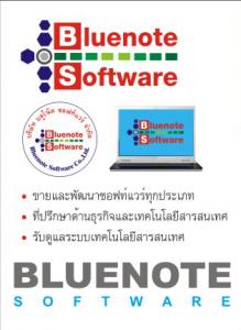 bns_thai