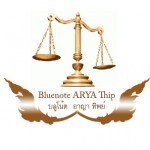 Logo_ARYAThip