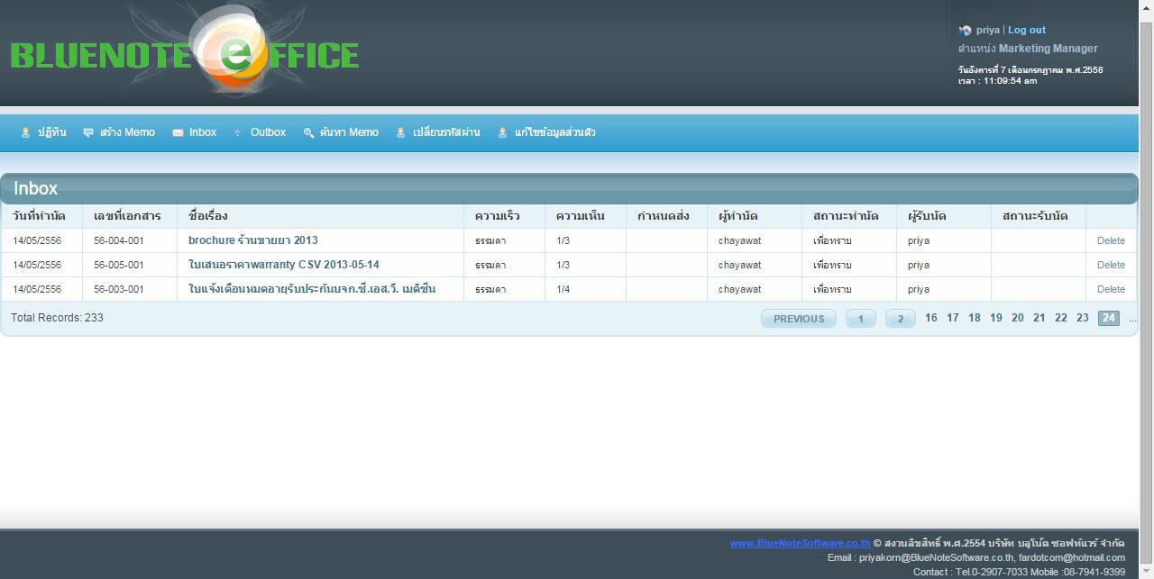 e-office01