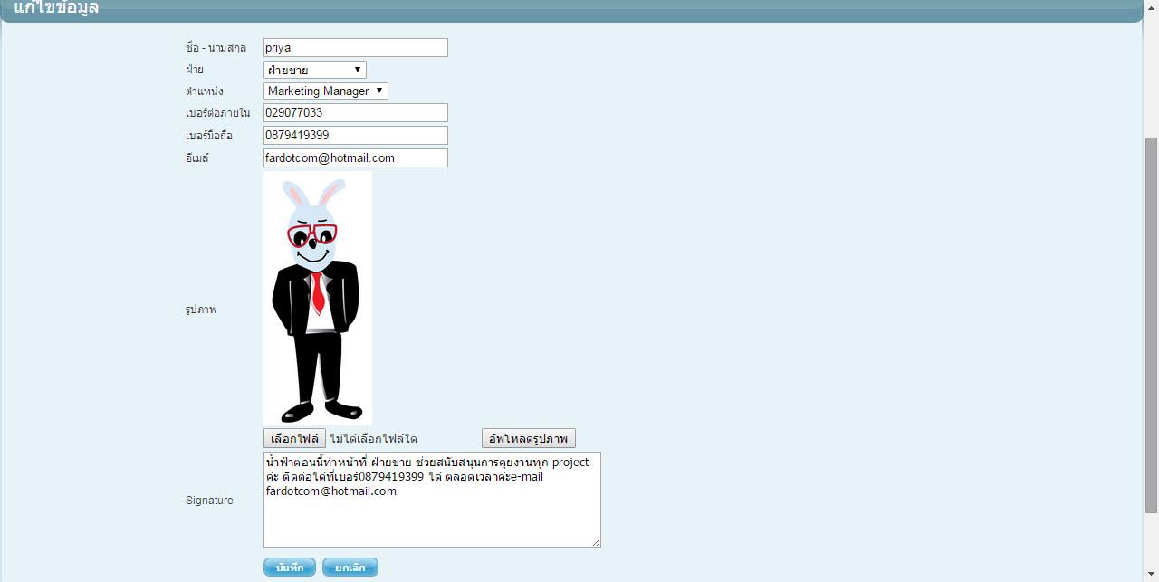 e-office04